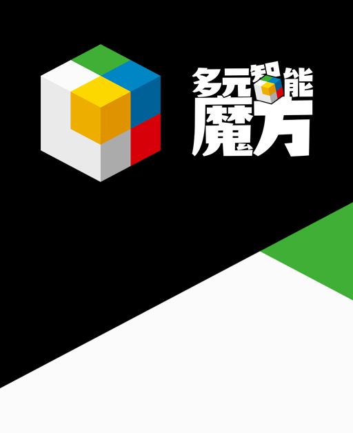 EQ cube