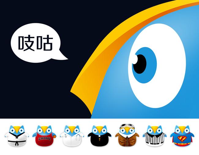 Zhi Gu