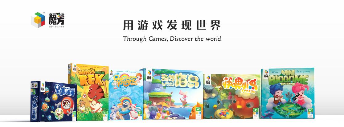 Children Games