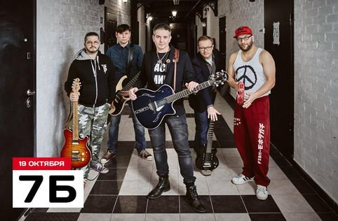 19 октября впервые на сцене петербургского клуба «Космонавт»