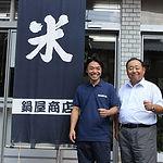 IMG_2272.JPG.jpg