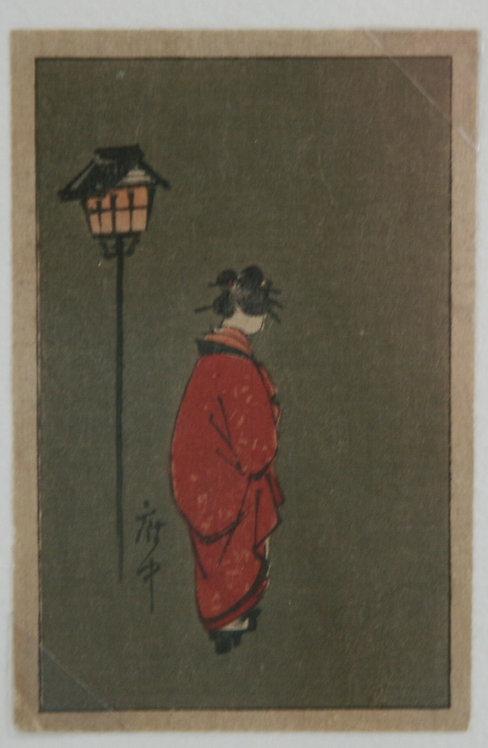 After Utagawa Hiroshige (1797-1858) 'Fuchu: Nicho-Machi' from Harimaze Series