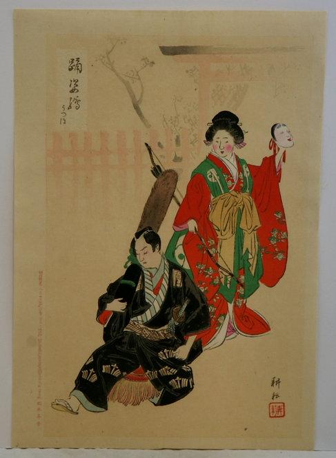 Tsukioka Koun (Active 1890s-1910s) 'Odori Sugeta-e-Utsuho'