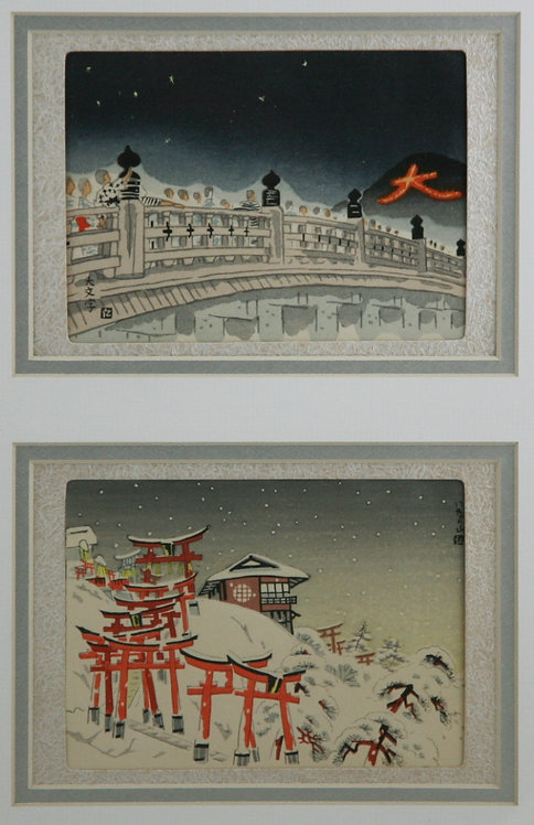 Tokuriki, Tomikichiro (1902-1999)  'Bonfire Festival' and 'Fushimi Festival'