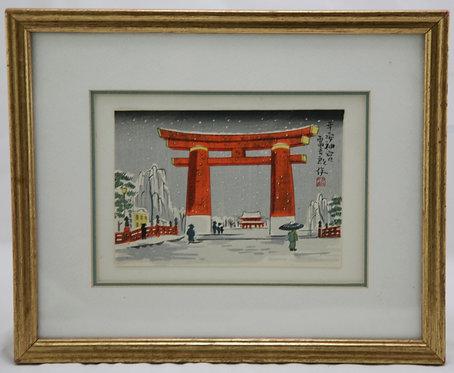 Tokuriki Tomikichiro (1902-1999)  'Heian Shrine Gate in Snow'