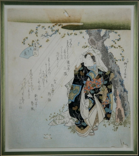 Yanagawa Shigenobu II (Active 1824-1860) Surimono: #3 'In the Shade of a Tree'