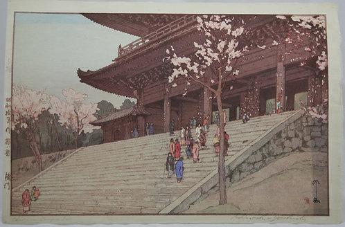 Hiroshi Yoshida (1876-1950)  'Choin-in Temple Gate' Jizuri Seal