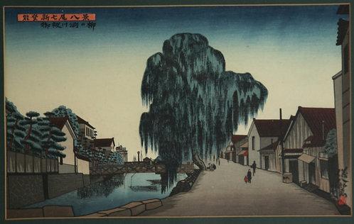 Okuyama, Gihachiro (1907-1981) 'Yanagi Willow on the Bank of the Misogi River'