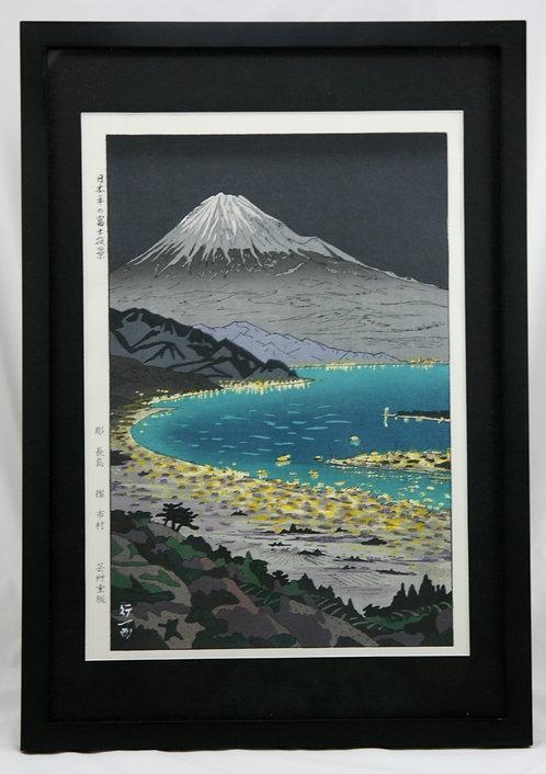 Koichi Okada (1907-?) 'Mt. Fuji and Nihondaira'