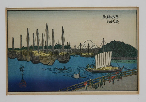 Utagawa (Ando) Hiroshige (1797-1858) Eitai Bridge and Tsukuda Island'