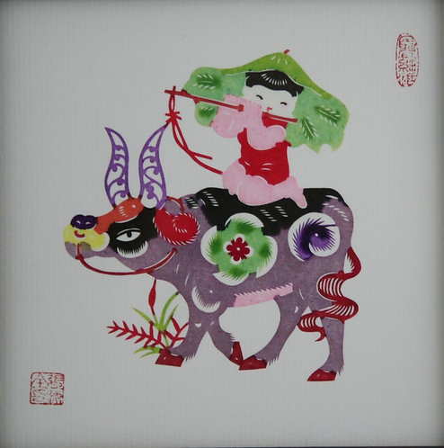 Unread (Chinese: New Year; 'Year of the Ox') 'Herdboy with Flute'