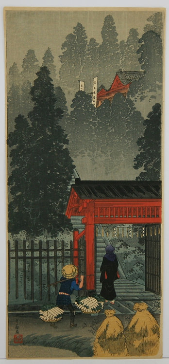 Takahashi Shôtei (1871-1945) Inari Shrine at Oji, Peddler (Daikon Vendor) and Wo