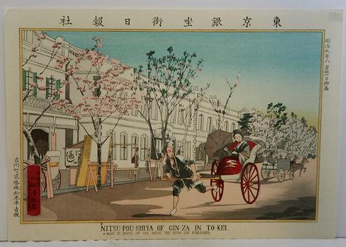 'Nipposha of Ginza, Tokyo'