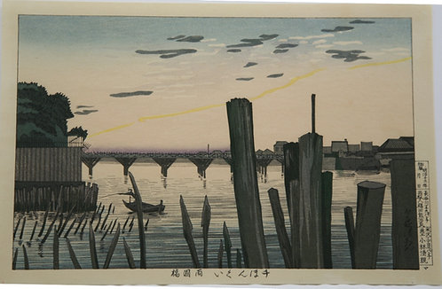 Kobayashi Kiyochika (1847-1915) 'One-thousand Poles at Ryogoku Bridge'