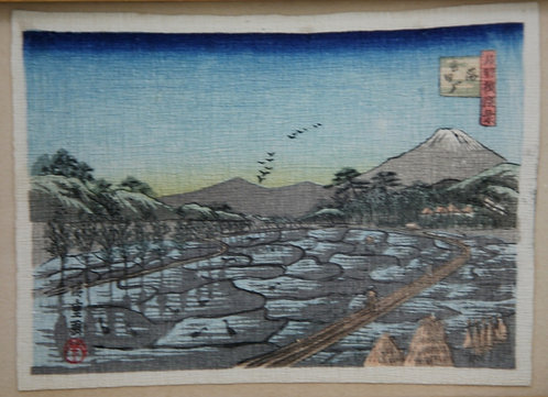 Utagawa Hiroshige (Ando) 1797-1858) Lovely scene of Geese in flight over Lake