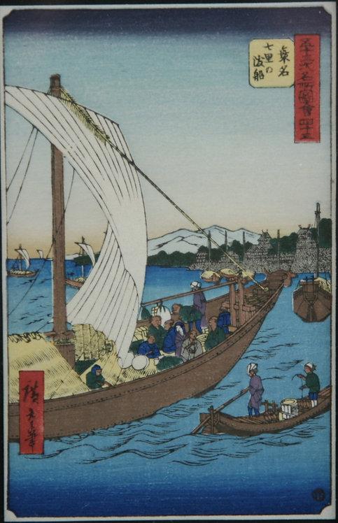 Utagawa Hiroshige (1797-1858) 'Kuwana: Shichiri Ferry'