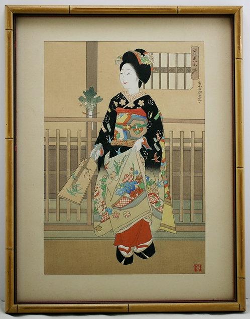 Unread 'Maiko in Kyoto: A Summer Beauty'