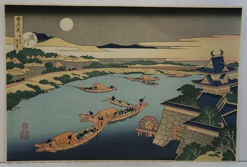 'Moonlight on the Yodo River'