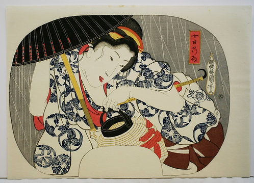 Utagawa Kuniyoshi (1797-1861) 'Ten Days Rain'