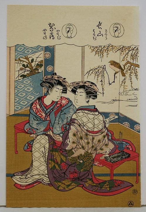 Isoda Koryusai (1764-1788) 'Courtesans in Fine Kimonos'