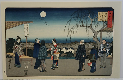 Utagawa Ando Hiroshige (1797-1858) 'The Willow Tree of Farewells to Guests'