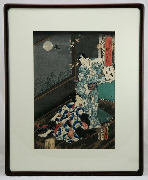 Utagawa Kunisada (Toyokuni III) (1786-1864) 'Cuckoo & Summer Evening'