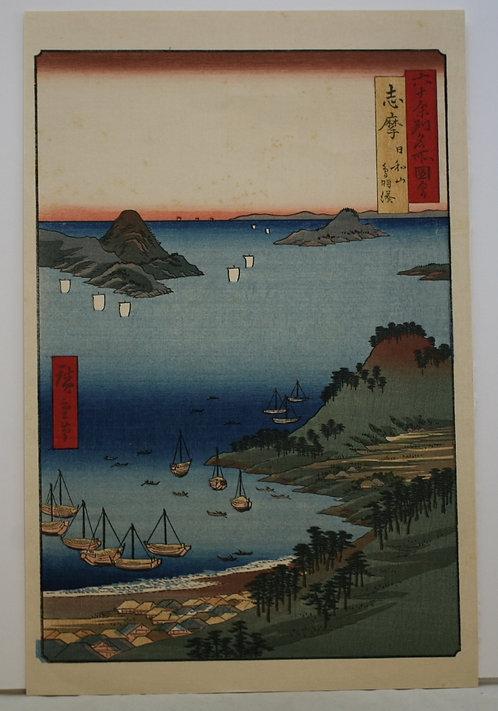 Utagawa (Ando) Hiroshige (1797-1858) Shima Province: Mt. Hiyori and Toba Harbor