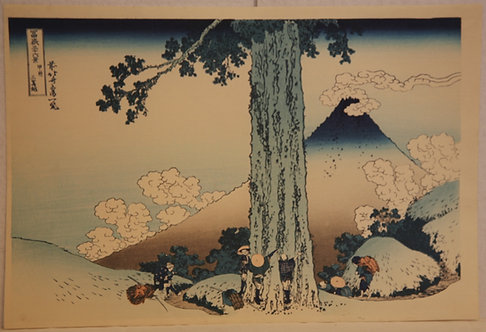 Katsushika Hokusai (1760-1849) Mt. Fuji from Mishima Pass in Koshu Province