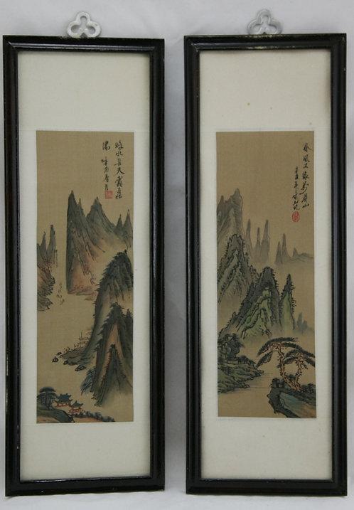 (Unread Artist) 'Chinese Mountain Landscape'