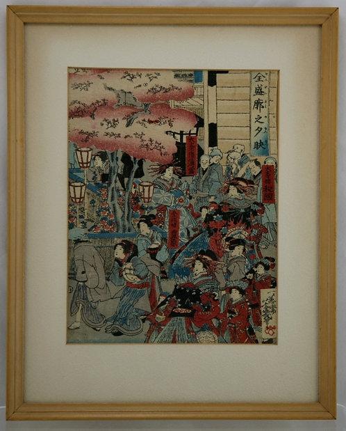 Yoshiiku, Ikkeisai (Ochiai) (1833-1904) 'Yoshiwara in Spring'