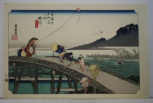Utagawa (Ando) Hiroshige (1797-1858) 'Kakegawa: View of Akiba Mountain'