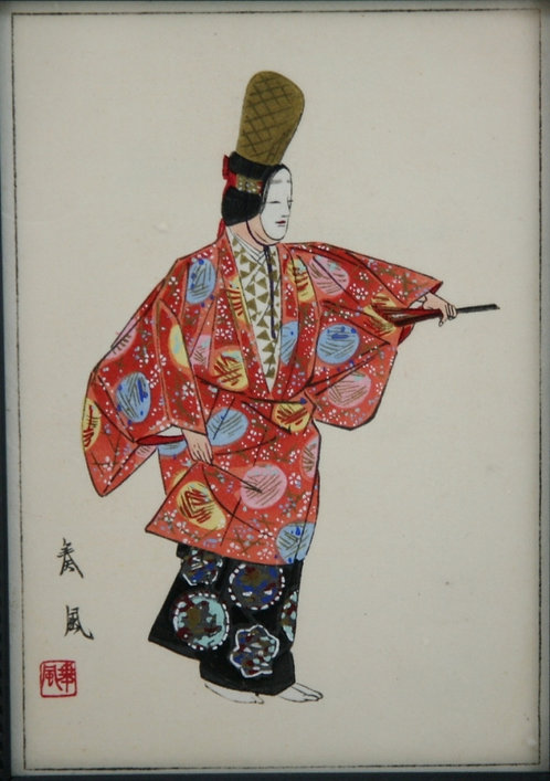 Matsuno Sofu (1899-1963) Actor from a Noh Play