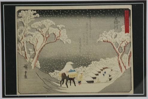 Utagawa Hiroshige (1797-1858) 'Fujikawa Station' #38