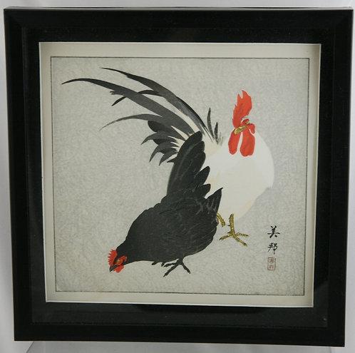 Takahashi Biho (Born Nomura Yoshikuni) (1873-?) 'Rooster and Hen''