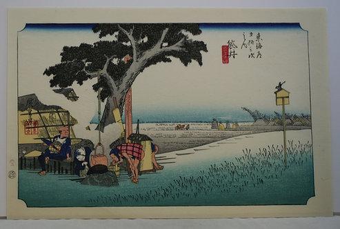 Utagawa (Ando) Hiroshige (1797-1858) 'Fukuroi: Tea Stall'