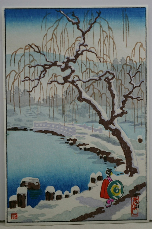 Tsuchiya Koitsu (1870-1949) 'Maruyama Park in Snow'
