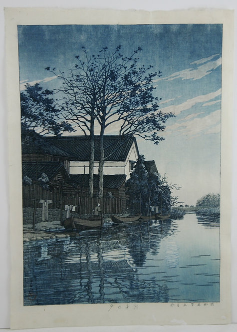 Kawase Hasui (1883-1957)  'Evening at Itako, Shobisha'