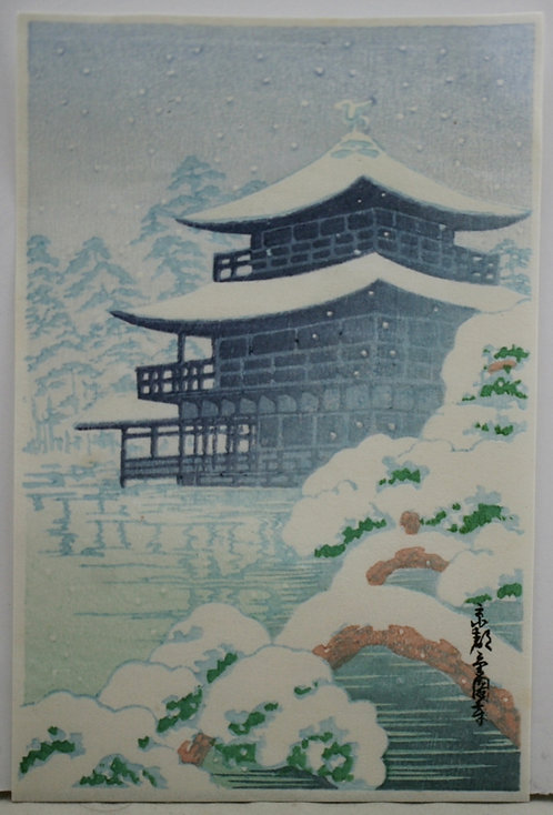 After Kawase Hasui (1883-1957)  'Kinkakuji Temple in Snow'