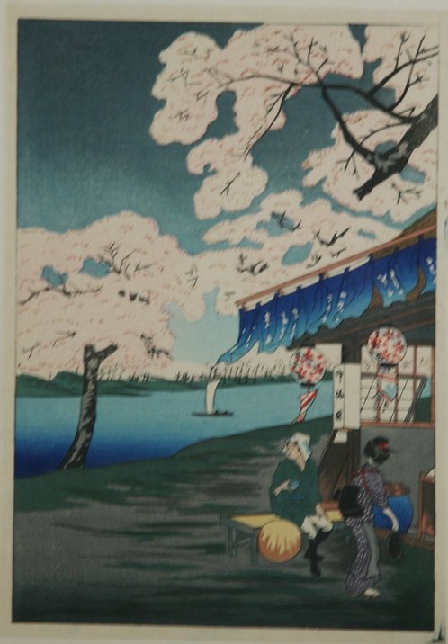 Attributed to Utagawa Ando Hiroshige (1797-1858) 'Tea House and Cherry Blossoms'