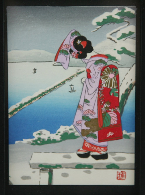 Takeji Asano (1900-1999) 'Maiko Viewing Riverboats under Pines'