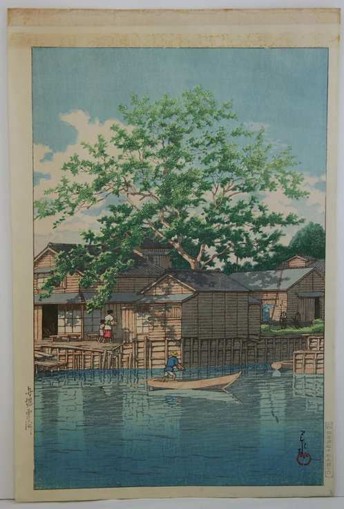 $OLD! Kawase Hasui (1883-1957)  'Kuri Ferry Crossing at Funibori' Early Edition