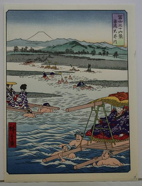 Utagawa (Ando) Hiroshige (1797-1858) Oi River between Suruga & Totomi Provinces