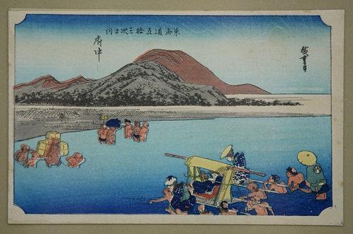 $OLD! Utagawa Hiroshige (1797-1858) 'Fuchu', from Series '53 Stations of Tokaido