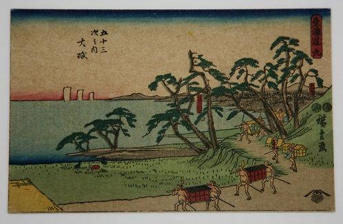 Utagawa Hiroshige (1797-1858)   Ôiso: Koiso and Koyurugi Strand, #9