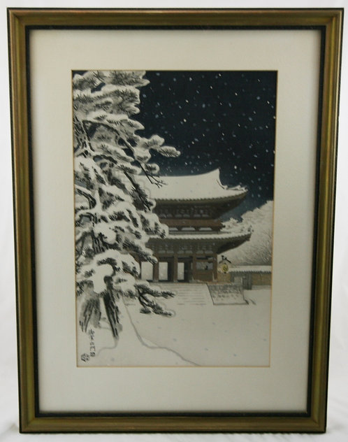 Nisaburo Ito (1910-1988) 'Ninnaji Temple Gate in Snow'