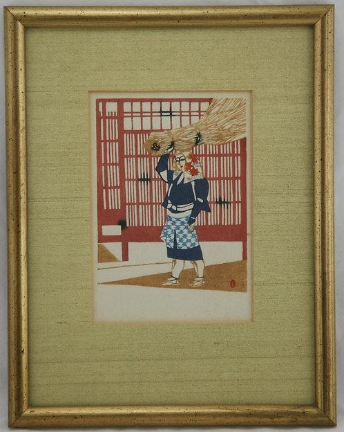Inagaki Toshijiro (Nenjiro) (1902-1963) 'Femme d'Ohara' or 'Woman from Ohara'