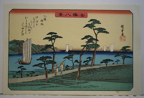 Utagawa (Ando) Hiroshige (1797-1858) 'Returning Sails at Otomo'