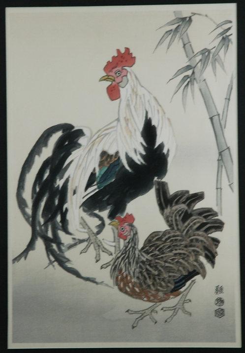 Eiichi Kotozuka (1906-1979) 'Cock and Hen'