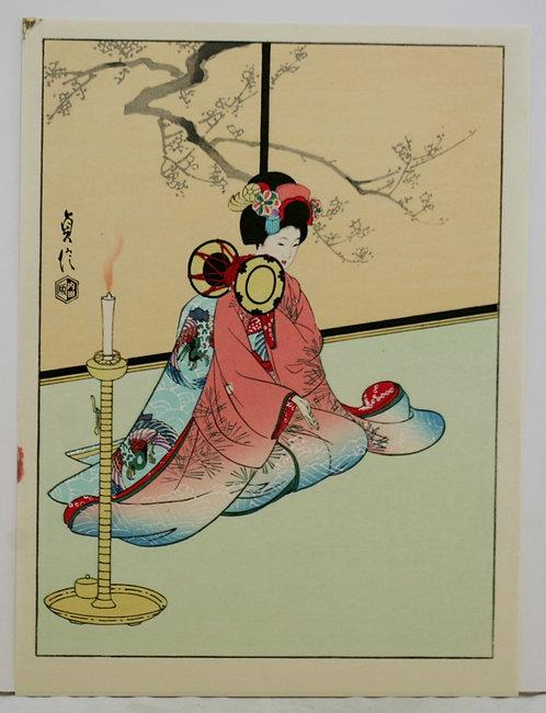 Hasegawa Sadanobu III (1881-1963)  'Maiko, Girl Playing Hand-Drum'
