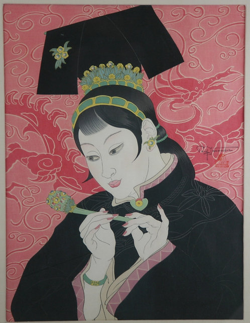 Paul Jacoulet (1896-1960) 'Les Jades. Chinoise (Lady Jade, Chinese)'